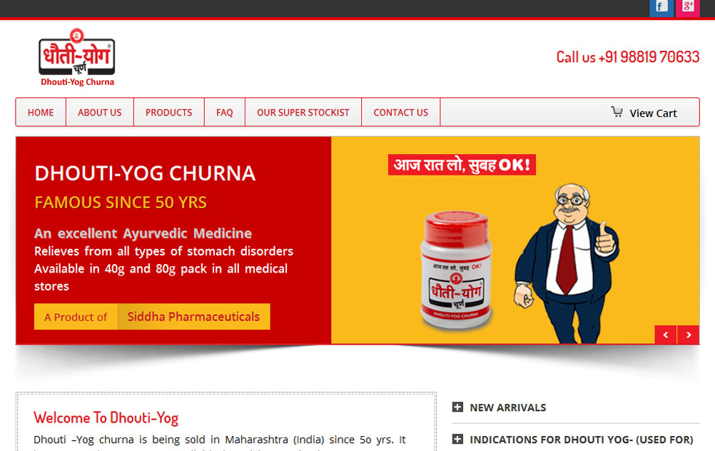 website design and developement for ayurvedic medicines, products