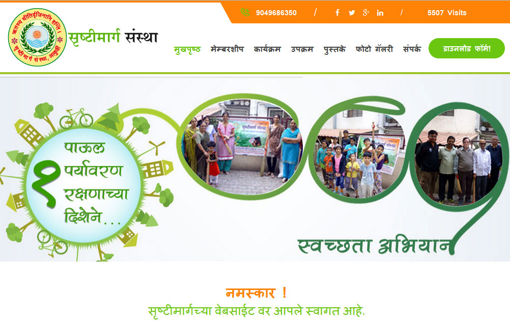 website design and developement for Social Foundation, political party, charitable trust