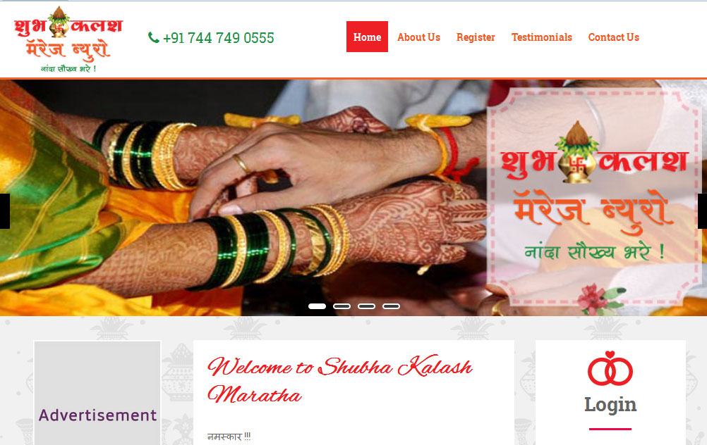 website design and developement or portal for matrimony, dating, vadhu-var kendra